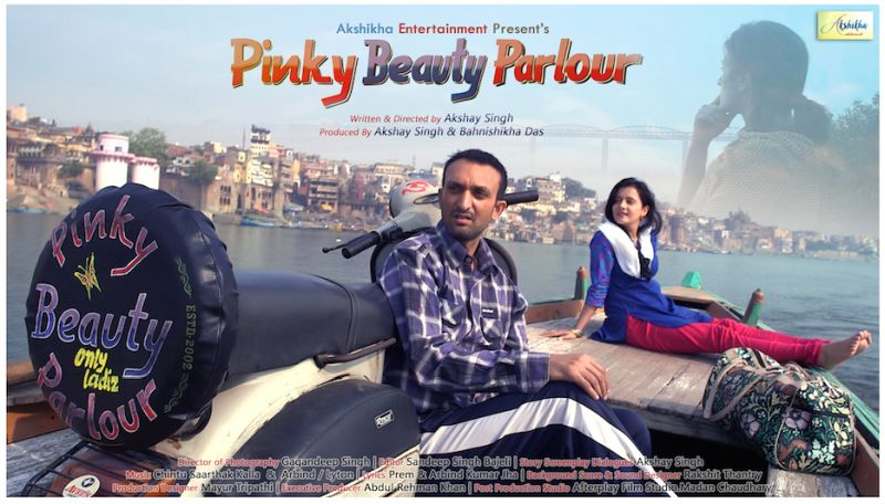 pink beauty parlour film