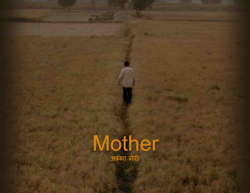 Tarun Jain: Delhi filmmaker talks about his latest short film 'Amma Meri'