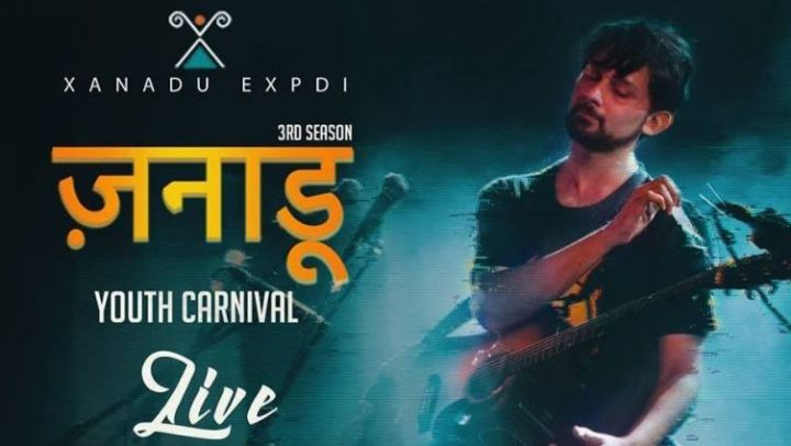 A Special Performance by Samar Mehdi at Xanadu Youth Carnival 2019